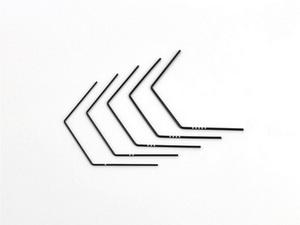 R1H716 R1 Sway Bar Set (1.1/2/3/4/5 mm)